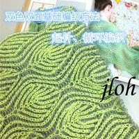棒针双色双面编织物的基础编织方法(3-2)