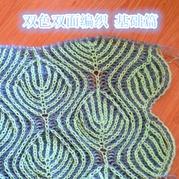 美轮美奂双色双面编织物的基础编织方法