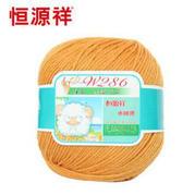 恒源祥金小囡牌W286 精品羊毛线/宝宝毛线/澳毛毛线/美丽诺羊毛线