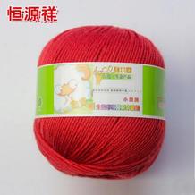 恒源祥金小囡牌JIN212 美丽诺羊毛线/围巾线
