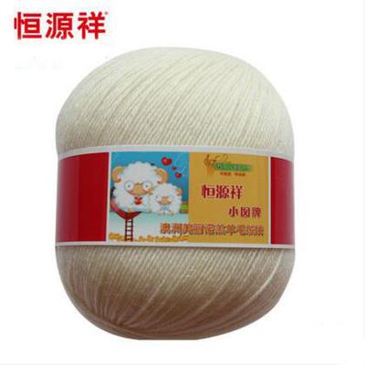 恒源祥小囡牌3AA216 宝宝精品羊毛线/美丽诺羊毛/细毛线
