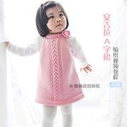 女士棒针安吉拉A字连衣裙编织视频教程(3-3)