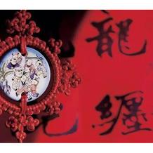 中国结:古老的编织艺术