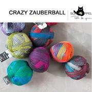德国黑猫魔球1153-Crazy 混纺羊毛长段染AB420米100克
