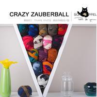 德国黑猫魔球1155-ZAUBERBALL 长段染毛线羊毛绒线球420米100克