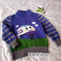 男童棒针机器领套头毛衣