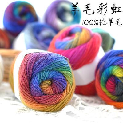 Rosecolor羊毛彩虹 纯羊毛线/长段染线/外套线/围巾帽子线