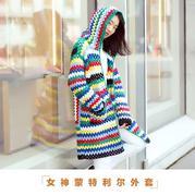 刘亦菲同款钩针祖母方格连帽长开衫编织视频教程(2-1)