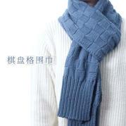 棋盘格亲子围巾织法(2-2)零基础学织棒针围巾编织视频