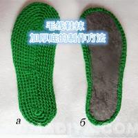 编织毛线鞋加厚鞋底的制作方法