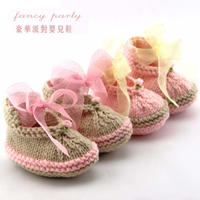 丝带毛线编织宝宝鞋(2-1)棒针婴儿鞋编织视频教程