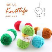 【编织人生.娃娃家】大玩偶线 地毯线坐垫编织线 娃娃纱毛线 晴纶毛线手编