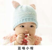 婴幼儿棒针猫咪帽编织视频教程