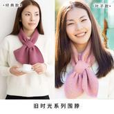 经典蝴蝶围巾平角款(2-1)旧时光棒针围脖编织视频教程