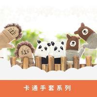 熊猫手套(6-6)卡通露指翻盖手套编织视频教程