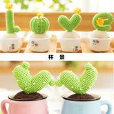 钩针Love仙人球盆栽(2-1)钩针盆栽编织视频教程