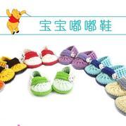 男女宝宝都适合的钩针婴儿鞋编织视频教程
