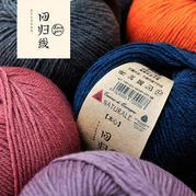 回归线【本心】100%进口美利奴羊毛线 植物染色羊毛线