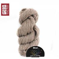 盛莲1210谷米Mimi Plus 中细毛线/貂毛羊绒羊毛线/围巾披肩线