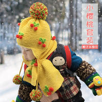 牛奶棉棒针编织儿童围巾帽子套装编织视频教程(2-2)护耳帽的织法