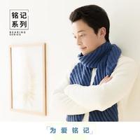 男士冬款棒针斜条纹围巾