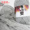 九色鹿利奥围巾线