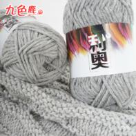 九色鹿利奥围巾线 手编粗羊毛线男士高端围巾专用线
