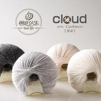 【云绒.叁柒】30%羊绒70%羊毛细线手编毛衣毛线 围巾线 编织人生冬季新品