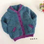 儿童棒针珊瑚绒连帽毛衣外套开衫