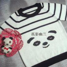 熊猫图案男童棒针条纹套头毛衣