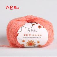 九色鹿9162茱莉亚  花色羊毛/手编超柔软围巾线/手编毛线