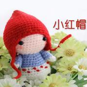 钩针小红帽娃娃编织视频教程