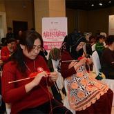 京城首届全国编织大赛 编织美,传承爱!