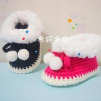 8股粗线编织宝宝雪地靴(2-1)宝宝鞋编织视频教程