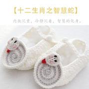 生肖蛇婴儿鞋钩法(13-7)十二生肖宝宝鞋钩针编织视频教程