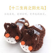 生肖马婴儿鞋钩法(13-8)十二生肖宝宝鞋钩针编织视频教程
