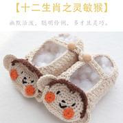 生肖猴婴儿鞋钩法(13-10)十二生肖宝宝鞋钩针编织视频教程