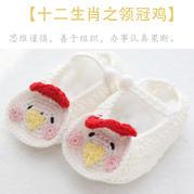 生肖鸡婴儿鞋钩法(13-11)十二生肖宝宝鞋钩针编织视频教程