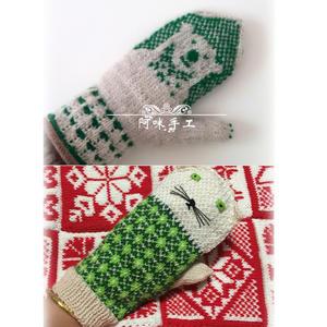 2款草木绿北欧风棒针提花手套