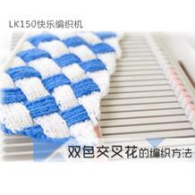 双色交叉花的编织方法  LK150快乐编织机花样编织