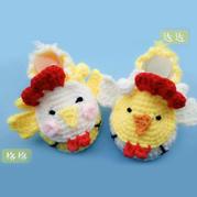 萌萌的钩针小鸡造型宝宝鞋编织视频教程(2-2)小鸡鞋面的编织