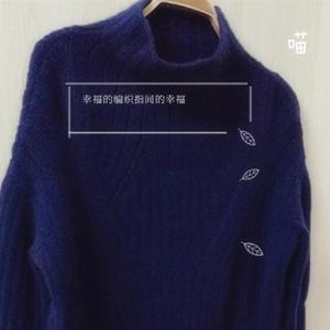 温暖大乐章 超详细图文详解别致花样女士棒针立领毛衣