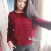 时尚女士棒针云绒叁柒羊绒羊毛衫