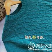 云绒叁柒松石绿男士棒针小圆领毛衣