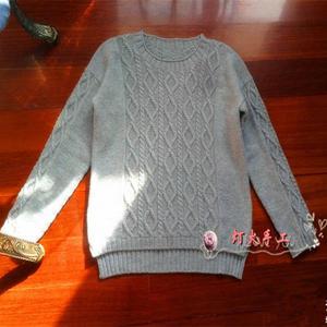 浅花灰女士棒针云绒叁柒菱格麻花毛衣