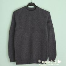 灰色彩点云绒叁柒男士棒针圆领毛衣