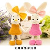 钩针大耳兔歪嘴兔编织视频教程(2-2)