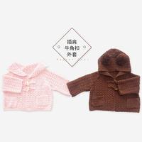 儿童钩针插肩牛角扣外套毛衣编织视频教程(4-4)