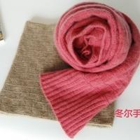 2款简单实用男士棒针貂绒围脖与羊绒围巾
