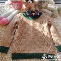 仿淘宝款男童棒针圆领羊绒毛衣